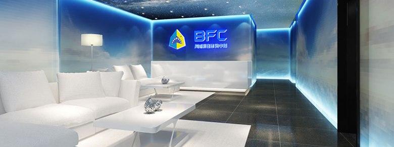 image credit: Baofeng